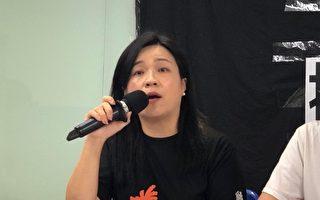 职工盟主席吴敏儿质疑国泰有解雇名单