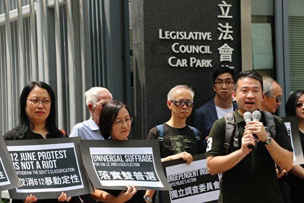 2019年8月23日中午,香港會計界在遮打花園首次發起遊行,要求港府切實回應五大訴求。在立法會門前集會,嘉賓發言。(駱亞/大紀元)