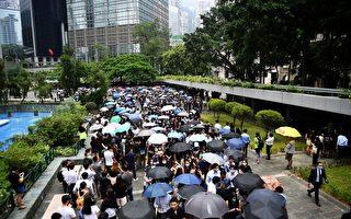 组图:8.23会计界大游行 共同守护香港
