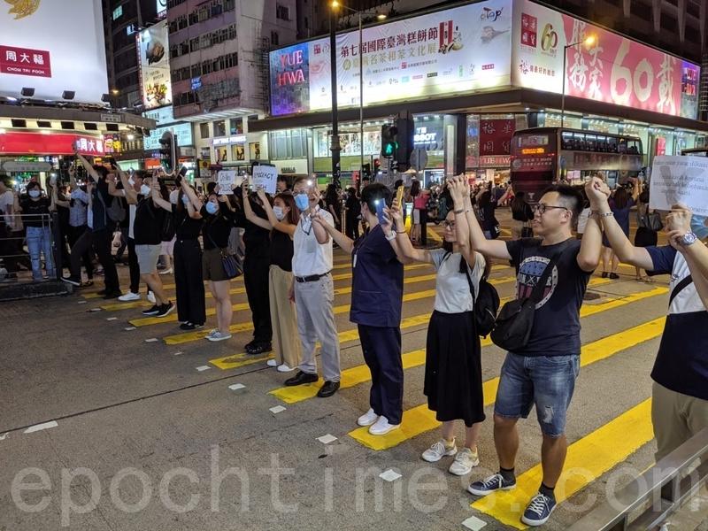 2019年8月23日晚,港人手牽手組成「香港之路」,呼籲國際社會關注。圖為葵芳站人鏈。 (葉依帆/大紀元)