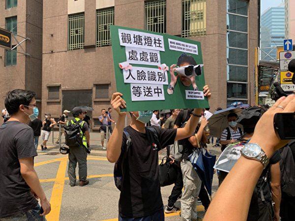 2019年8月24日,港人舉辦「清除雜草 觀塘開花」九龍東觀塘大遊行,現場民眾舉著寫有訴求的標語。(駱亞/大紀元)
