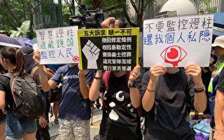 林郑有备而来 人脸识别讯息或入大陆国安系统