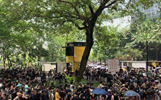 【更新中】8.24觀塘遊行 警署外警民對峙
