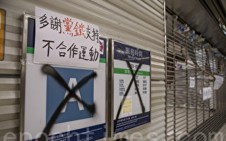 香港地鐵全年利潤將大減16億