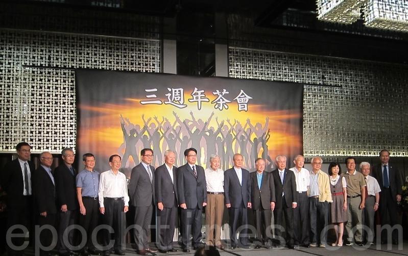 台灣民意基金會8月24日公佈民調,針對台灣人對於香港「反送中」的態度,在20歲以上的台灣人當中,有53%認為應該支持香港爭取民主自由,台灣政府應給予香港人更多支持。(鍾元/大紀元)
