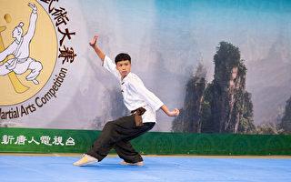 组图一:武术大赛北美区初赛少年组选手风采
