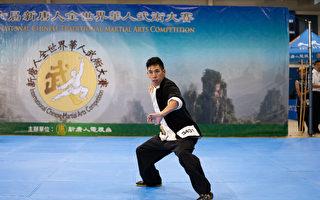 组图四:武术大赛北美区初赛南方拳术组风采