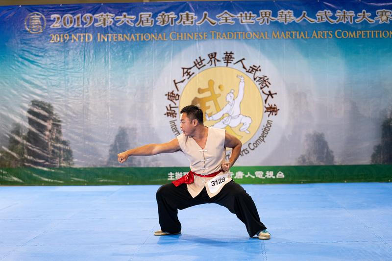 新唐人武術大賽南拳銅獎獲得者:習武是從外到內的變化