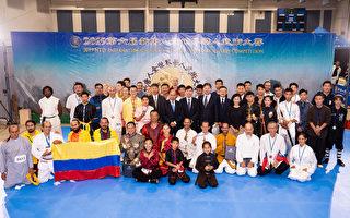 第六屆新唐人武術大賽獲獎名單公布