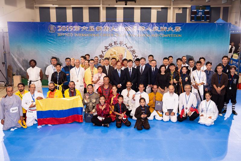 第六屆新唐人武術大賽獲獎名單公佈