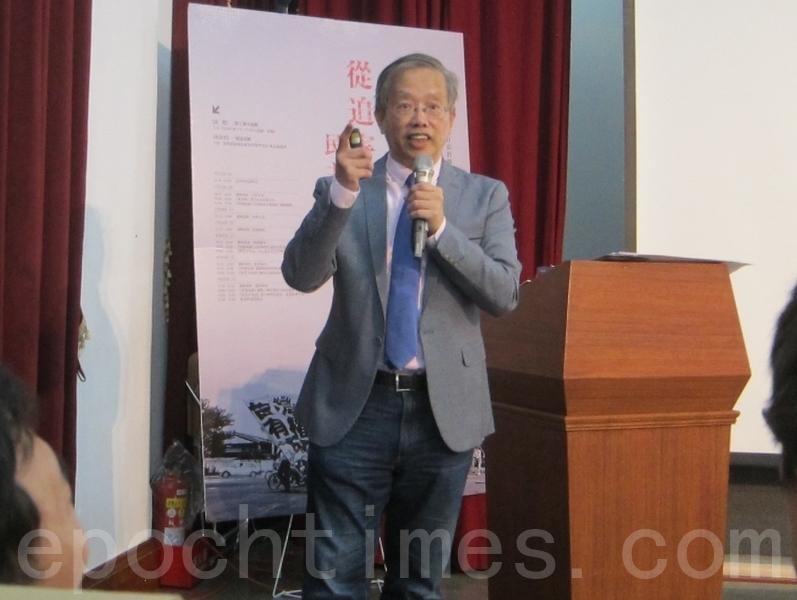 專家:中共在香港愈極端 台灣抗共潛力愈強