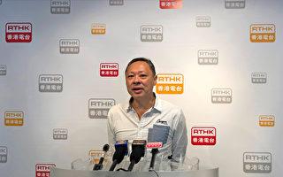 戴耀廷:港府不回应诉求 促民众抗争升级