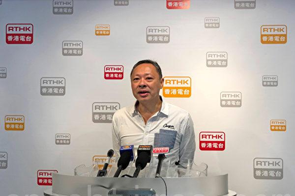 戴耀廷:港府不回應訴求 促民眾抗爭升級