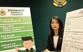 香港海關查健身中心拘八人