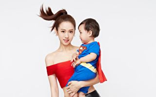 方志友瘦身抱萌娃代言 称现代妈妈像女超人