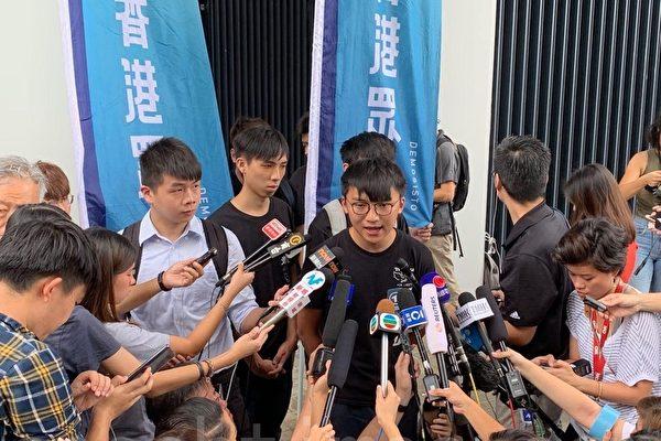 香港众志:滥捕阻止不了民众反送中