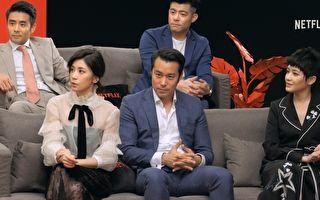 陶晶莹主持新节目 力挺Netflix首批华语原创制作