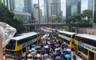 """黄奇帆承认:""""一国两制""""的香港不可取代"""
