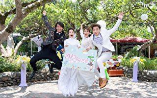 《月村》进入完结篇 林思宇李佳豫为戏披婚纱