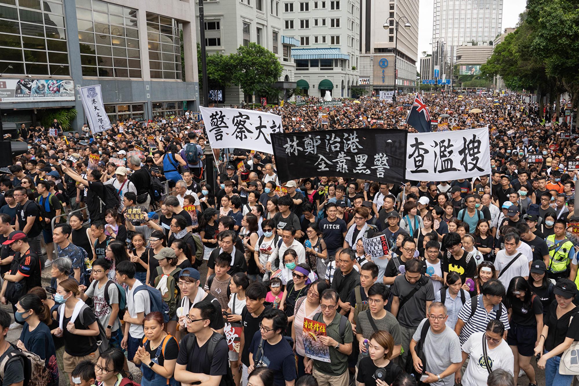 大陸留德碩士生:多想我是個香港人