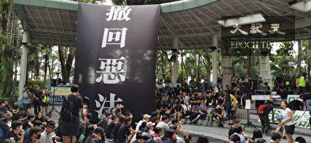 8月4日,港島西舉行「反送中」集會,集會地點卑路乍灣公園,逼滿大批穿黑衣市民,現場掛有一幅「撤回惡法」巨型黑色橫額。(龐大衛/大紀元)