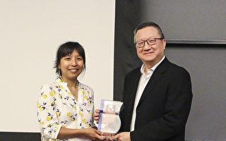 波士頓台灣人生物科協第7屆年會