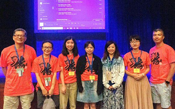纽英崙青少年中文夏令营体验中华文化