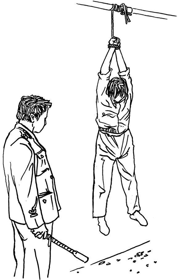 中共酷刑演示圖:吊掛。(明慧網)