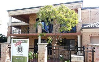 一季度珀斯房产转售亏损比例 全澳居首