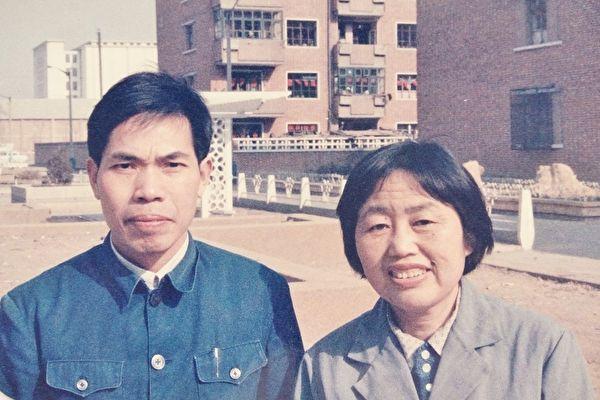 法輪功學員、中國航天專家熊輝豐和妻子劉元傑女士(明慧網)
