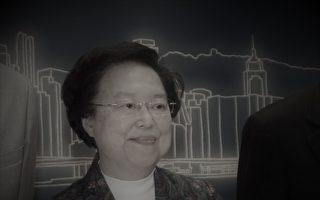港区人大谭惠珠要求北京派兵入港