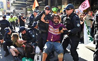 激進環保千人示威 布市混亂 約60人被捕