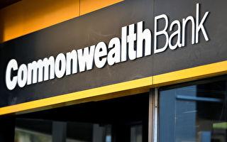 联邦银行上调房贷4年期固定利率