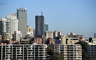 澳洲房价疯涨 储银受压 或明年底开始升息