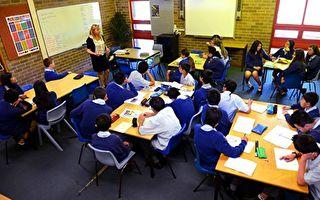 澳智庫推教育改革 頂級教師年入額外增8萬