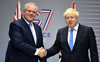 英國邀澳洲出席G7峰會 總理莫里森欣然接受