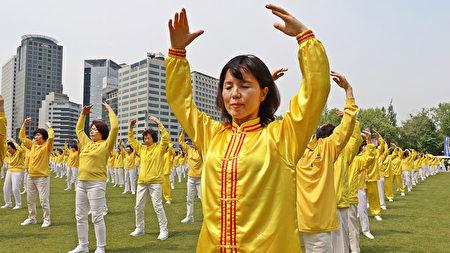 2019年5月12日,南韓法輪功學員在首爾廣場集體煉功慶祝世界法輪大法日。(明慧網)