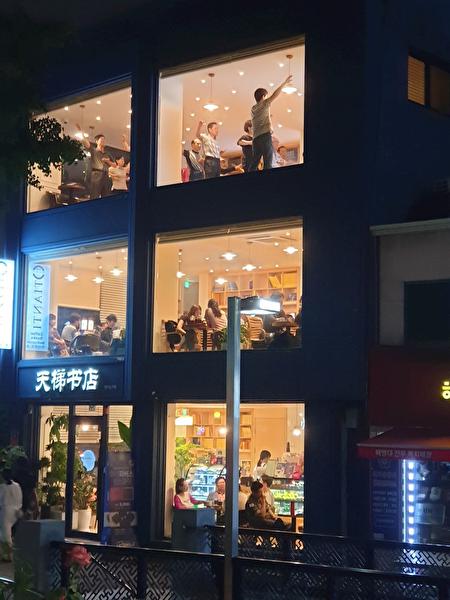 南韓首爾天梯書店夜景掠影。(明慧網)