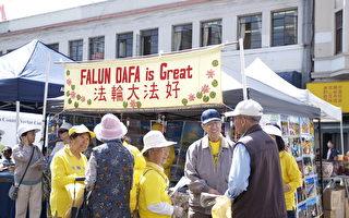 北加州奥克兰中秋街会 逾百名华人三退
