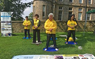 爱丁堡艺术节 民众声援法轮功反迫害