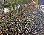 張林:香港抗爭運動與波羅的海之路