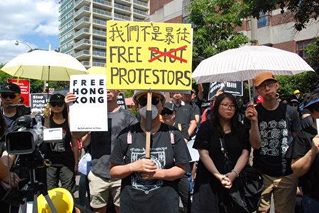 大多倫多地區港人在香港駐多倫多經貿處外集會,聲援香港反送中。(伊鈴/大紀元)