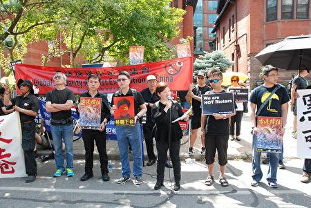 8月4日,大多倫多地區港人在多倫多市中心遊行、集會,聲援香港反送中。(伊鈴/大紀元)