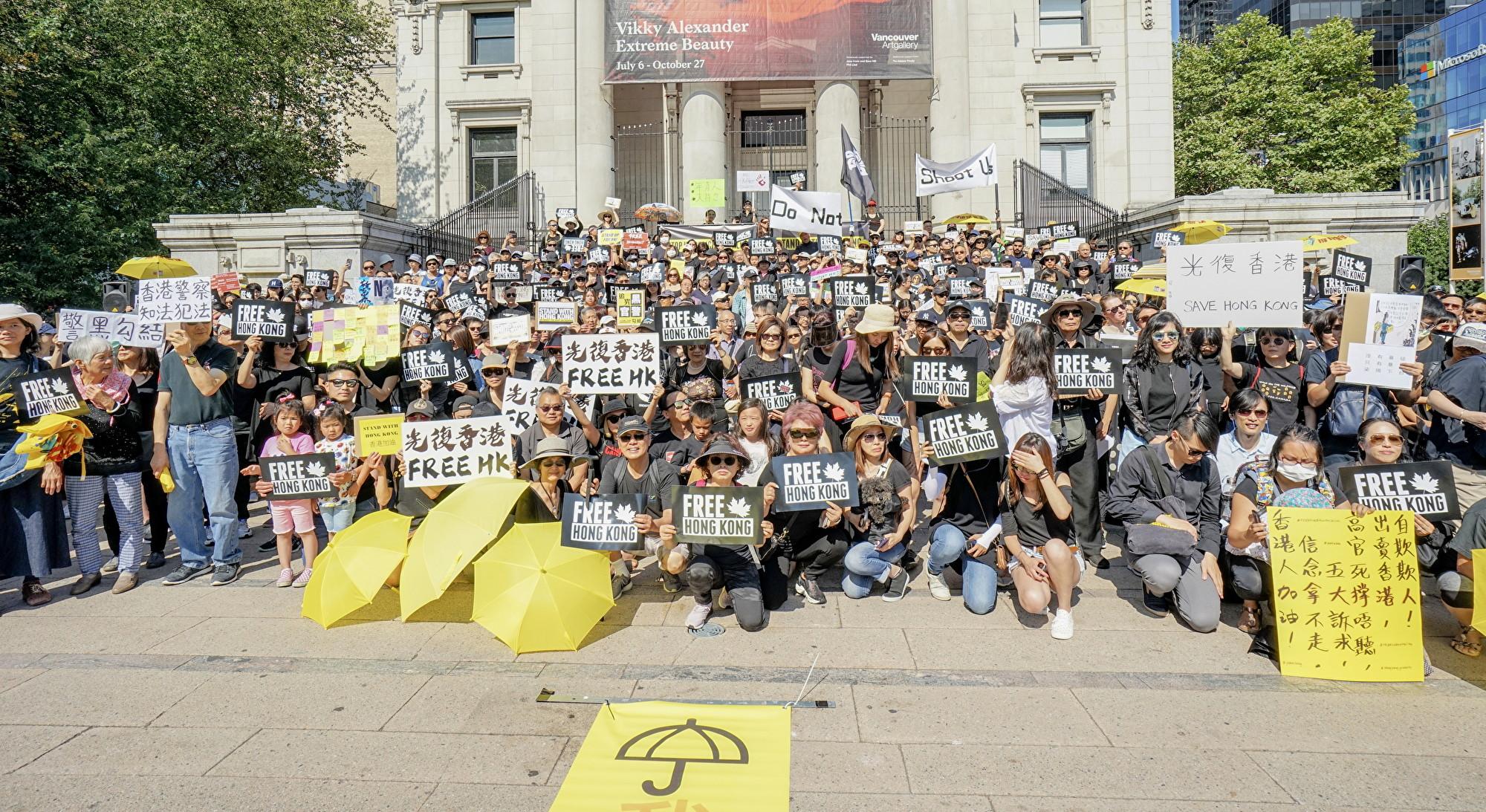 「加港同行」加拿大7城市聯手聲援「抗暴救港」