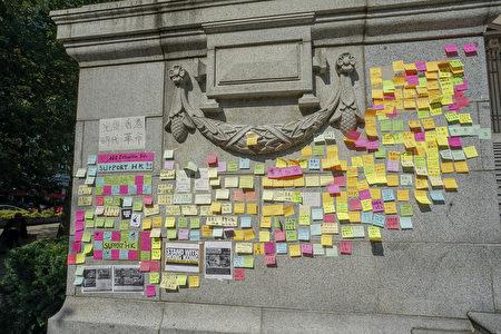 8月3日,千名溫哥華華人在藝術館前集會,支持香港反送中示威者。圖為集會人士設立的撐香港連儂牆。(Canadians Concerned About Hong Kong授權)