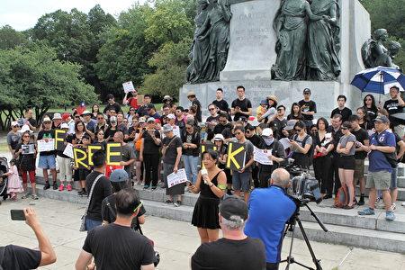 8月3日下午,滿地可民眾響應「加國7城聯手 抗暴救港」活動,在Mont-Royal公園集會,聲援港人五大訴求。(解淵/大紀元)