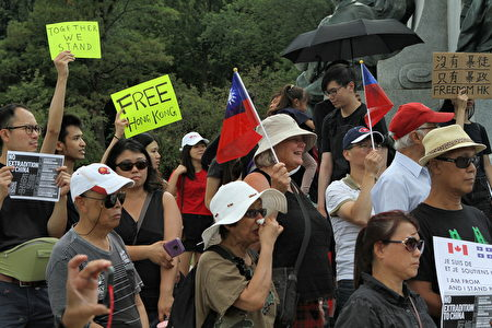 8月3日下午,滿地可民眾響應「加國7城聯手 抗暴救港」活動,在Mont-Royal公園集會,聲援港人五大訴求。也有來自大陸及台灣的人士到場聲援。(解淵/大紀元)