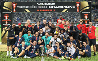 法國超級盃:巴黎聖日耳曼勝雷恩奪七連冠