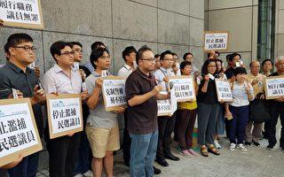 过百名香港议员联署抗议警方滥捕