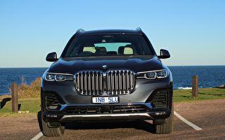 試駕BMW X7 30d 2019:靜態體驗篇